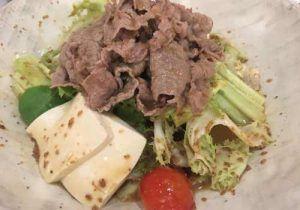 Mejores restaurantes japoneses de madrid, Hiroo Miki
