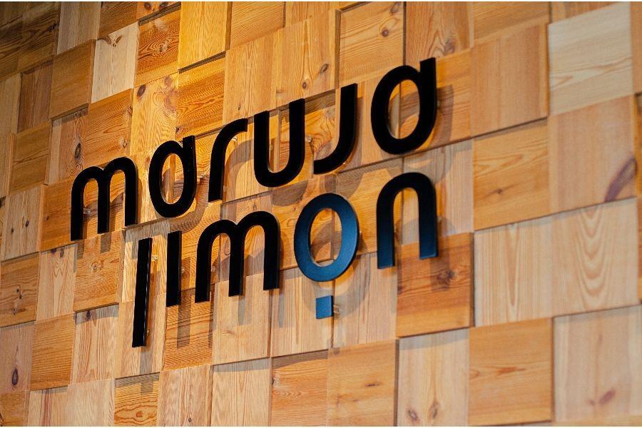 maruja limón vigo - rafa centeno